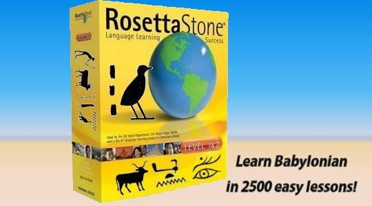 rosetta_03